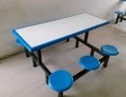 北碚办公家具厂现货出售双人铁床员工床屏风隔断员工桌子