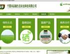 宁夏网站建设、网站开发、软件开发、网站制作