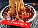 冷锅串串怎么做好吃 秘制配方教学