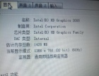 二代i5四CPUs戴尔笔记本电脑820出售!