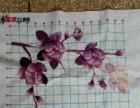 紫色玉兰花三联画