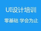 台州去哪学UI设计好 U设计培训 电商美工培训机构