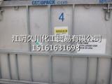 氯化丁基橡胶1066 丁基橡胶 埃克森技术 现货