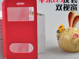 iphone6S皮套 手机保护套 原装皮套 苹果6双视窗电压皮套