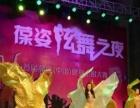 庆典演出 活动策划 开业庆典设备空飘气拱门舞台音响