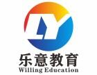 合肥电工证 焊工证 特种作业考证培训复审 电焊工考证