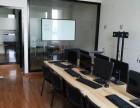 宁波电脑办公培训,鄞州电脑办公培训