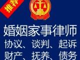 武汉法律咨询 房产合同纠纷 债务 离婚律师