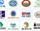 商标,专利,版权,双软企业,科技项目