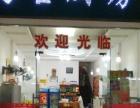 蛟桥 南昌理工学院学府街 商业街卖场 120平米