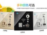 大量供应---usb充电插座/无线wifi插座/无线路由器