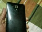 小米4手机