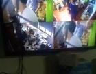 襄阳市电脑维修,家装无线/有线网络/网络监控安装