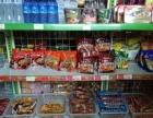 沙河口营业中超市低价转让(可面议)