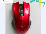 【OEM礼品】无线光电鼠标 时尚好手感台式机/笔记本鼠标 吸塑包