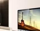 专业批发及零售液晶电视,电视挂架,底座,移动展架等