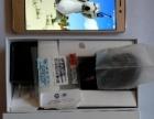 红米3高配版3+32G