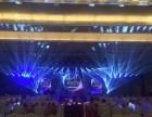 深圳舞美灯光设计,灯光秀,光束灯出租,面光灯出租