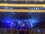 深圳庆典会展租赁 大屏音响舞台灯光 气球拱门刀旗帐篷