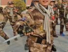 阜新2018寒假中国小海军 北海奇兵 冬令营日程