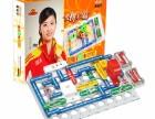 炫星玩具城 玩具专卖 迪宝乐电子积木儿童益智力开发