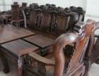 温州红木家具回收专业大红酸枝沙发雕花卧室红木家具回收