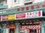 转让8万长青路沿街店面可做五金茶馆美发等等
