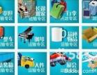 天山路行李电器家具电瓶车托运3137 8007德邦打包物流