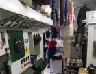 (个人)7年老店 地铁旁盈利干洗店转让S