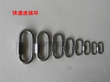 【生产厂家】批发304 4MM以上 不锈钢接接环