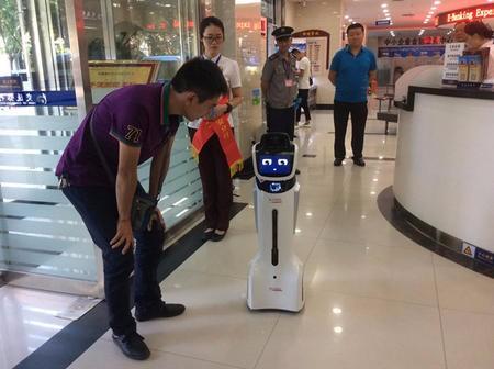 餐厅迎宾机器人