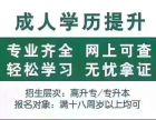 山东鹏正教育--专业学历提升培训机构,