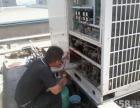 专业维修空调,热水器,油烟机,太阳能