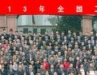适合在萍乡当地发展的好项目,年赚30万。。