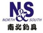 南北钓具加盟