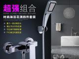 全铜浴室混水阀 浴缸冷热淋浴器龙头 简易淋浴花洒套装 包邮