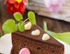 爱的礼物蛋糕加盟免费送设备