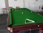 二手臺球桌出售 臺球桌維修換布移位拆裝