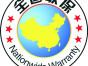 欢迎进入-广州天河区五洲热水器%(各中心)售后服务电话