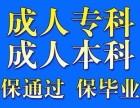 石家庄铁道大学2017成考开始报名