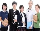东莞商务英语一对一培训,英语口语 成人英语培训班