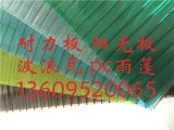 5mm阳光板 湖蓝阳光板 优质阳光板 佛山阳光板厂家直销