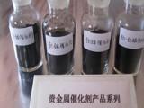 上海钯水回收公司 长期高价