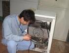 吉首海尔洗衣机售后维修电话是多少