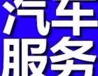 武汉车辆违章咨询 武昌光谷违章咨询