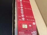 做微商的注册微信的无月租手机卡 零月租卡注册卡
