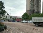 (东家直租)优价出租星沙大型停车场土地出租