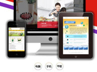 可靠的网站建设|国内具有品牌的网站建设公司推荐