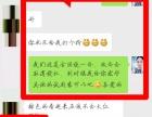 朵色弥尚护肤套盒里面包括什么在浙江省代理找谁安全吗