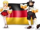 大连有没有德语暑假零基础班 大连育才德语学校在哪里